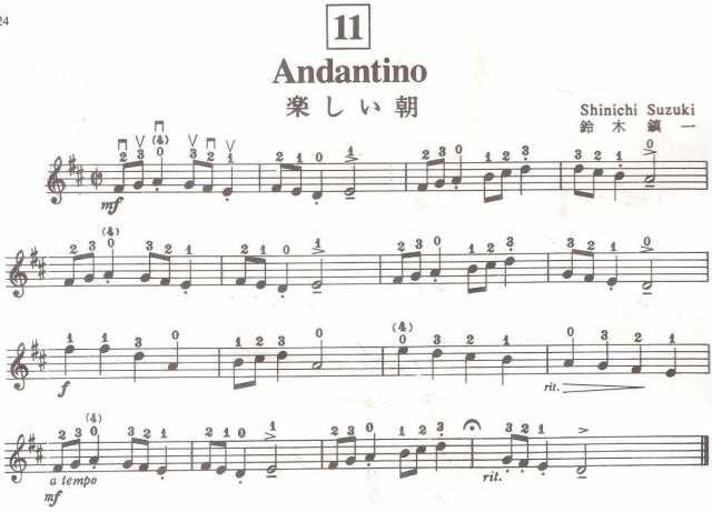 Andantino-2.jpg